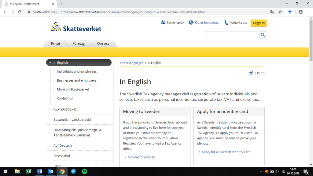 English start page Skatteverket